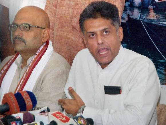 Congress, Manish Tewari, Ajay Rai