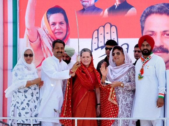 #SoniaGandhi #Barnala #Punjab #Congress
