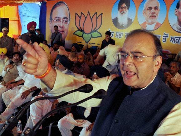 #Amritsar #ArunJaitley #BJP