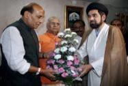 Rajnath Singh with Shia cleric Maulana  Kalbe Sadiq