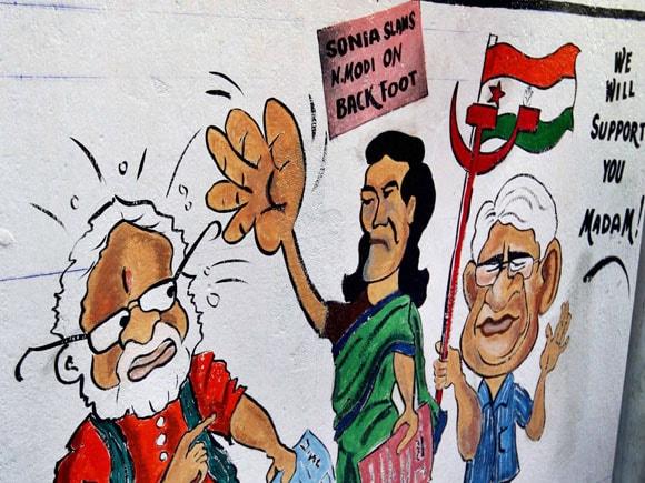 #TMC #Congress #BJP #NarendraModi #ManmohanSingh #SoniaGandhi #WestBengal #CPI(M) #AAP #Kejriwal