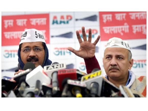 Delhi Assembly election 2015, Aam Aadmi Party,  Arvind Kejriwal, Manish Sisodia