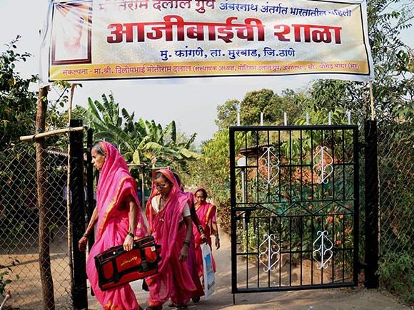 Grandmothers, Special School, pink saree, Ajibainchi Shala