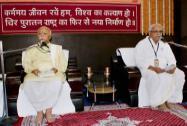 RSS Chief Mohan Bhagwat with RSS General Secretary Suresh Bhaiyyaji Joshi