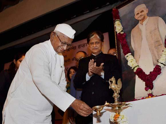 Anna Hazare, Lal Bahadur Shastri, Biography, Book Launch