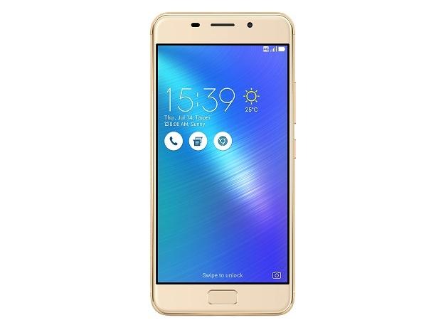 Asus, Zenphone, Max, Asus Zenphone 3S Max, Battery, Nougat, Android, Mediatek, Fingerprint Sensor
