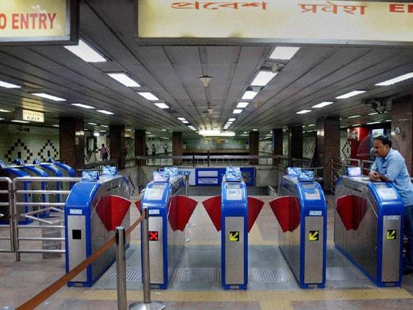 Esplanade Metro station, Bangla Bandh, Kolkata Metro, BJP, Mamata Banerjee