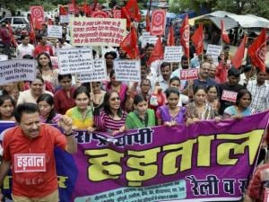 Bank & Insurance employees taking out rally in Bhopal