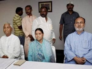 Rabri Devi with senior leaders