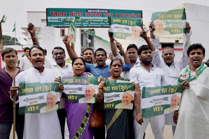 Janata Dal (United), supporters, rally, declaration, Bihar bypoll results