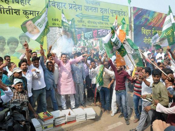 Bihar Election, Bihar Election Result, Bihar Election Polls, Mahagathbandhan, RJD, JD(U), BJP, NDA, Congress
