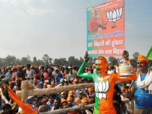 BJP supporters during an election rally