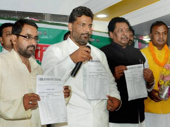 Jan Adhikar party, Pappu Yadav, Bihar Assembly elections, Bihar polls, RSS, Bihar Elections, Bihar Assembly polls