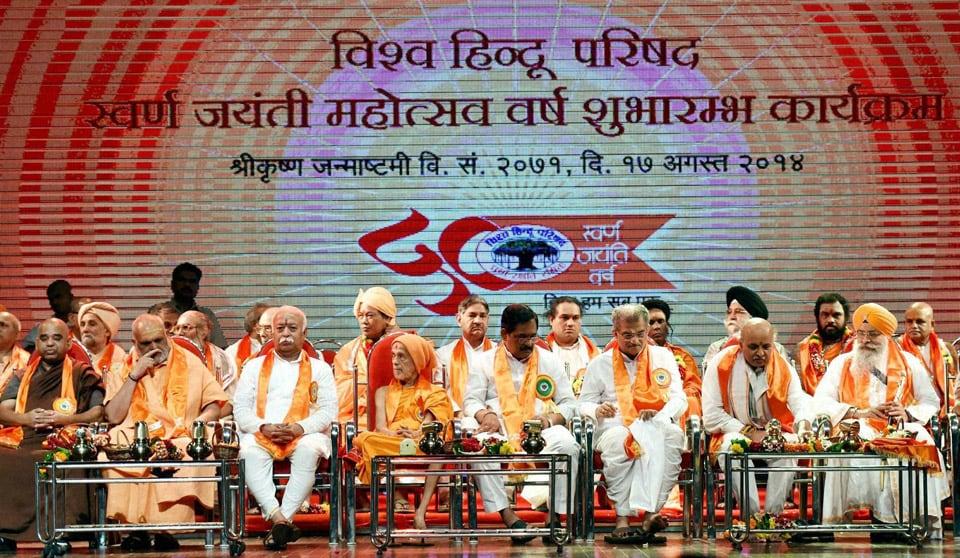 RSS chief, Mohan Bhagwat, leaders, spiritual guru's, celebrate, Vishwa Hindu Parishad, (VHP), 50 years