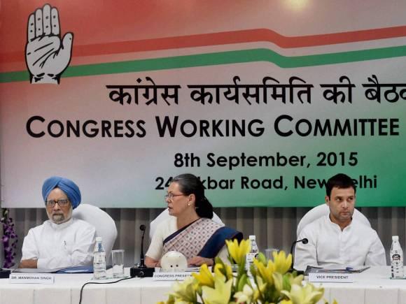 Congress, Rahul Gandhi, Sonia Gandhi, Manmohan Singh, Anand Sharma, Ambika Soni, CWC meeting
