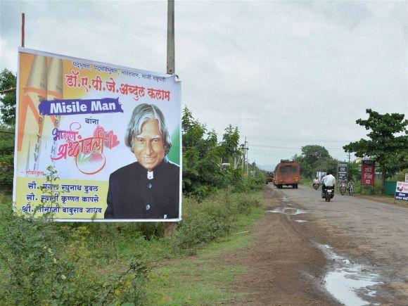 APJ Abdul Kalam, Maharashtra