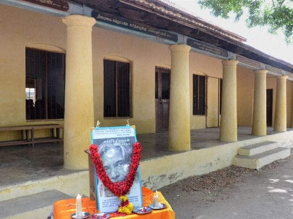 Ramanathapuram, APJ Abdul Kalam, Schwartz Matriculation School