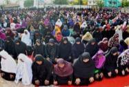Eid Festival in Coimbatore