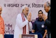 Prime Minister Narendra Modi at the inaugural function of Eknathji's birth centenary celebration year