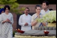 Congress President Sonia Gandhi along with party Vice President Rahul Gandhi and daughter Priyanka Vadra with her husband Robert Vadra