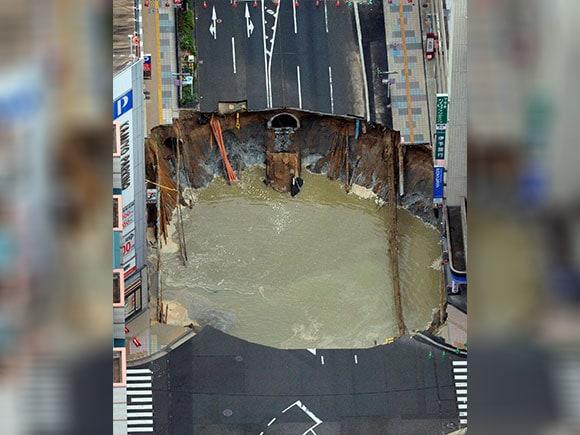 sinkhole, Fukuoka, huge sinkhole, Japan