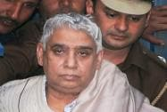 Finally Rampal is arrested