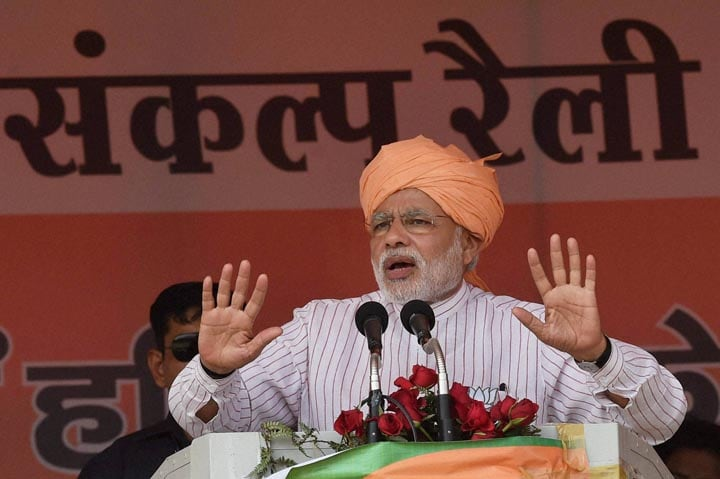Prime Minister, Narendra Modi, election rally, favour, BJP candidates, Rohtak