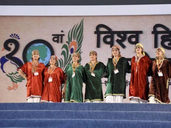 Vishwa Hindi Sammelan, World Hindi Summit, English, Chinese, Hindi