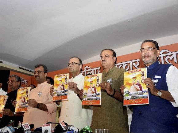 Arun Jaitley Bihar, BJP Vision Document, Amit Shah BJP Bihar, Bihar elections, Bihar polls, Bihar election date, Bihar assembly elections