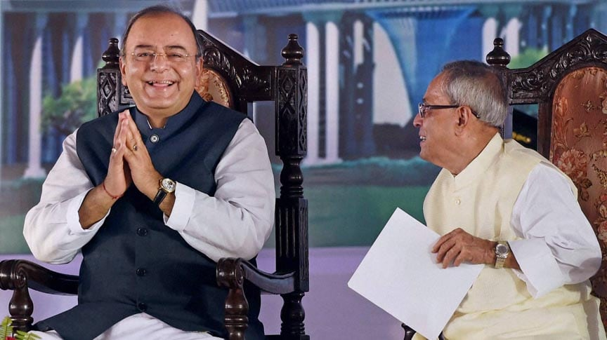 President, Pranab Mukherjee, Defence and Finance Minister, Arun Jaitley, inauguration, ceremony, Management, Development, Institute, Campus, Jongipur, Murshidabad