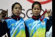 India's gold medalist Sanjita Khumukcham  and compatriot silver medalist Chanu Saikhom