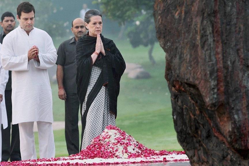 Congress President, Sonia Gandhi, Rahul Gandhi, paying, tribute, former Prime Minister, Indira Gandhi, 30th Death Anniversary