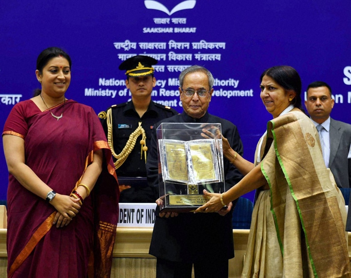 President, Pranab Mukherjee, HRD Minister, Smriti Irani, persenting, Literacy Awards, International Literacy Day, celebrations, Vigyan Bhawan, New Delhi