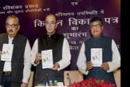 Arun Jaitley & Ravi Shankar Prasad launch the Kisan Vikas Patra