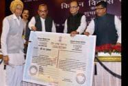 Arun Jaitley & Ravi Shankar Prasad  launching the Kisan Vikas Patra (KVP)