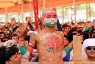 Jan Kalyan Rally