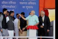 Prime Minister Narendra Modi with Union ministers Ravishankar Prasad, Piyush Goyal and Dharmendra Pradhan