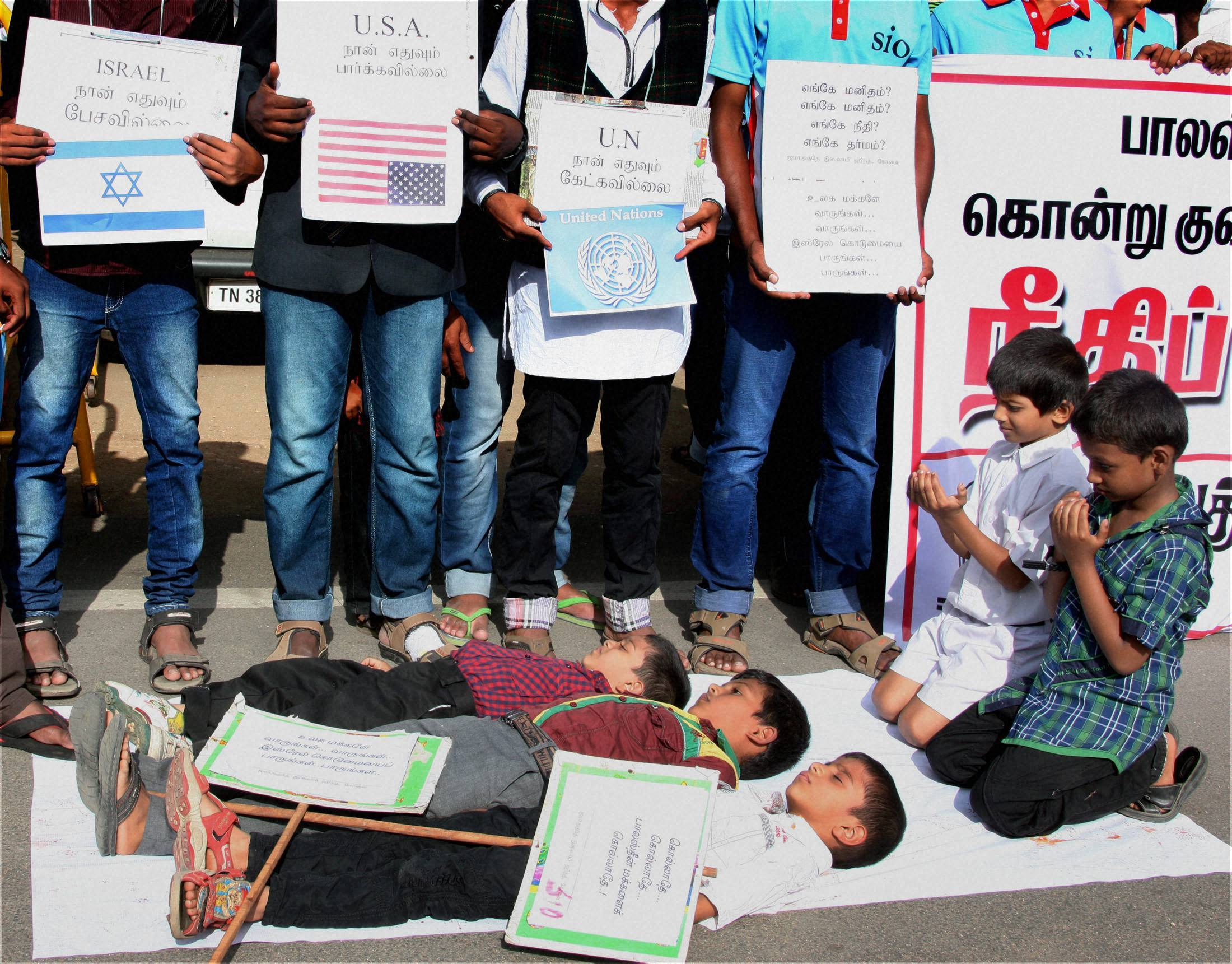 Activists, Jamaat-e-Islami Hind, protest against, military operations, Gaza, Coimbatore
