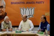 Prime Minister Narendra Modi, BJP President  Amit Shah and Union Finance Minister Arun Jaitley