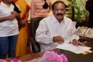 Venkaiah Naidu takes charge