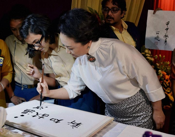 China's, first lady, Peng Liyuan, message, philosopher, Confucius, Chinese, calligraphy
