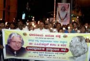 People paying tribute to former President APJ Abdul Kalam