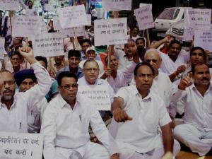 BSP activists protest against government