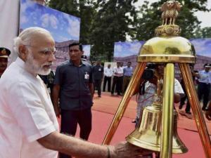 Prime Minister Narendra Modi ringing a bell at Shauryanjali