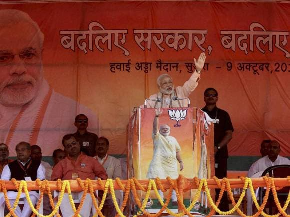 PM Modi in Bihar, PM Modi's Bihar rally, PM in Bihar, Bihar election, Bihar election news, Narendra Modi, Rally in Bihar, Sasaram, India, Bihar, politics, election, politics