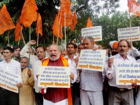 Rashtrawadi Shiv Sena, New Delhi