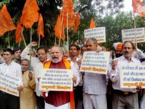 Rashtrawadi Shiv Sena
