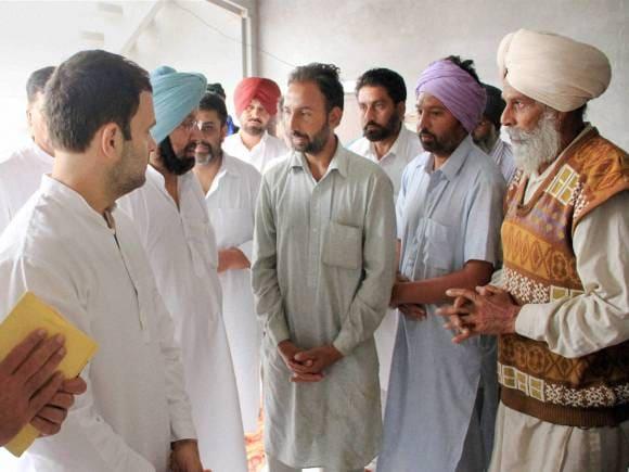 Congress, Rahul Gandhi, Captain Amarinder Singh, Jagdev Singh, Bhukianwali, Bathinda