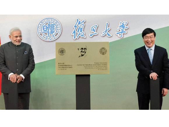 India, China, Narendra Modi, China-india Business Council Meet