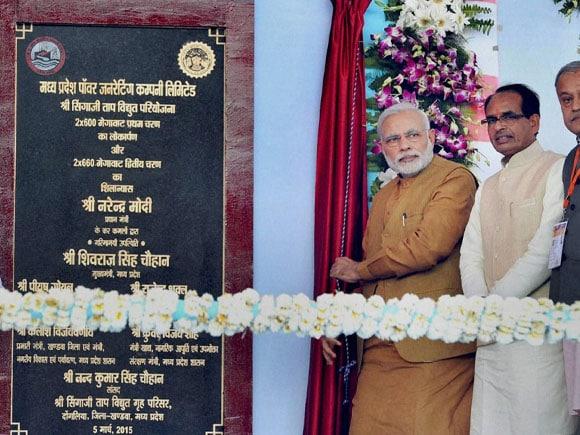 Prime Minister of India, Narendra Modi,  MP Chief Minister,  Shivraj Singh, Power Minister of India,  Piyush Goyal, Singaji Thermal Power Plant, Madhya Pradesh